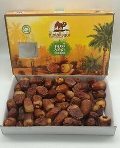 Wadi dates 100% Egyptian Quality dates 625 g (3 Packs)