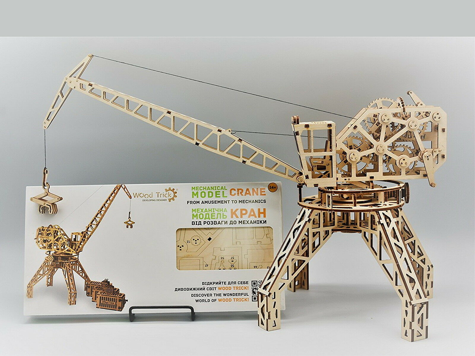 Tower Crane Building Model 3D Wood Puzzle DIY Mechanical Toy Assembly Gears Kit