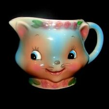 Vintage Lefton Kitty Cat Cream Pitcher - Creamer