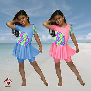 AlHamra-Girls-Burkini-Muslim-Islamic-Burqini-Modest-Swimsuit-Swimwear-AL925