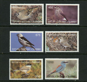 Oiseaux-MNH-Ensemble-De-6-Timbres-Batum
