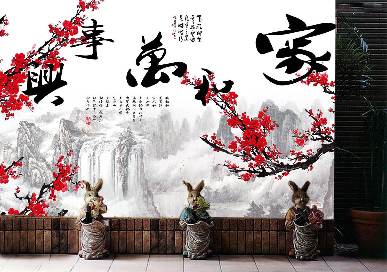 3D Plum Flower Hills 4 Wall Paper Murals Wall Print Wall Wallpaper Mural AU Kyra