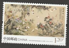 China 2014-8 60th Anniversary Friendship Foreign Countries stamp MNH