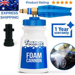 Foamee Snow Foam Cannon - Fits Karcher K K2 K7 -  Lance Gun