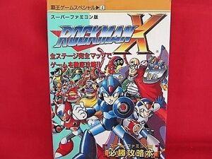 Mega-Man-X-perfect-strategy-guide-book-Super-Nintendo-SNES