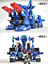 New Transformers Master Made SDT-05 Robot Odin Fortress Maximus Q Version Figure
