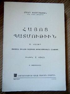 ARMENIA-HISTORY-Pastrmachian-A-Hayots-Cilicia-Cilician-ARMENIAN