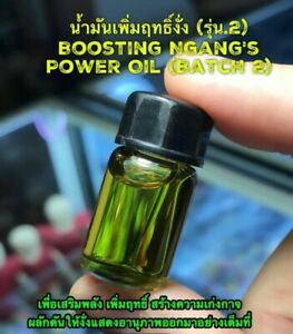 Magic Boosting Ngang Power Oil Batch 2 Arjarn O Amulet Thai Talisman Blessing