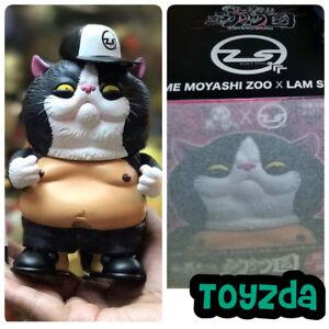 Mame-Moyashi-Zoo-Lam-Suet-Version-Hattori-Suet-Vinyl-Figure-1pc