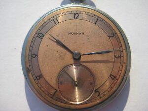 1952 Molnija SOVIET Russian USSR Pocket Watch