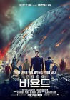 Star Trek Beyond 2016 Korean Movie Mini Posters Movie Flyers (A4 Size)