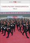 China's Military Transformation by You Ji (Paperback, 2015)