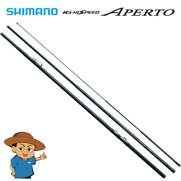 Shimano IG-HISPEED APERTO 2-420 fishing spinning interline rod