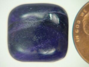 BUTW-Genuine-African-Sugilite-11-9-ct-Rectangle-Cabochon-Lapidary-Gemstone-9975K