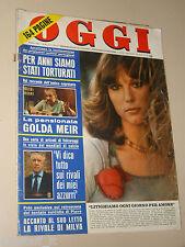 OGGI 1974/20=MARSIA=FRANCOISE FABIAN=HAITI FOOTBALL=HENRY MOORE=TULLIO REGGE=