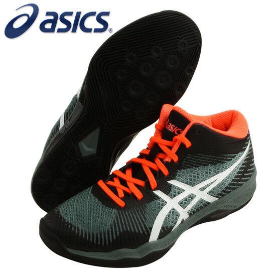 [asics] VOLLEY ELITE FF MT B700N.1001 Men's Volleyball scarpe US 7.5 - 10