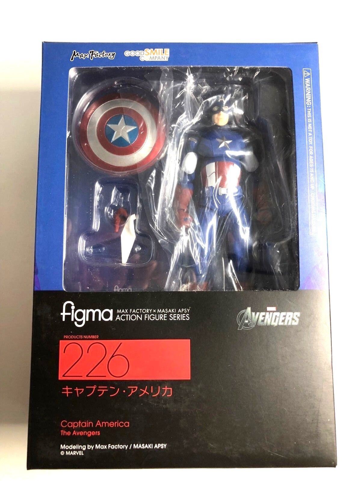 Free Shipping from Japan Authentic Figma Captain America Avengers Good Smile