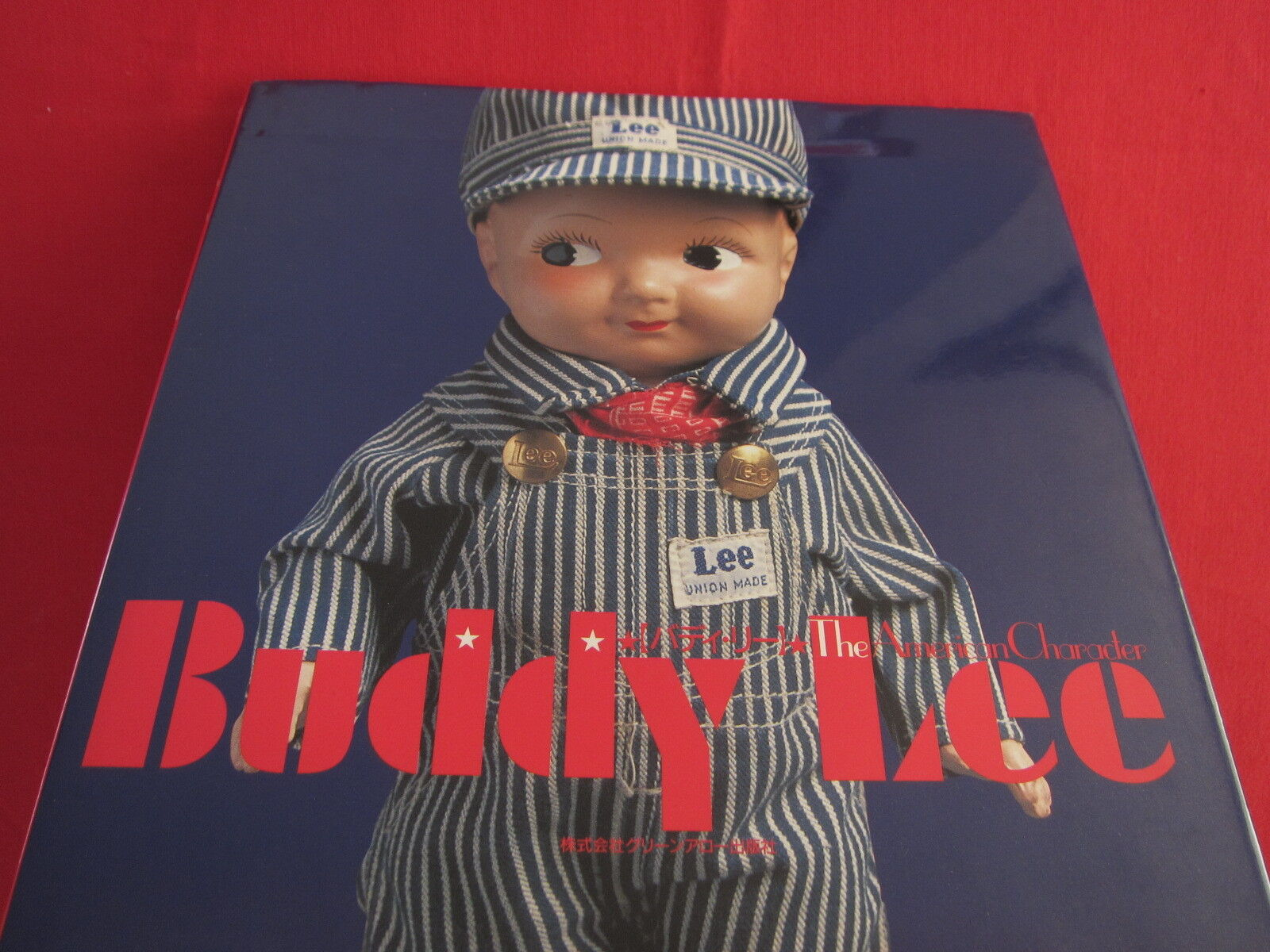 Buddy Lee Collection Fan Book