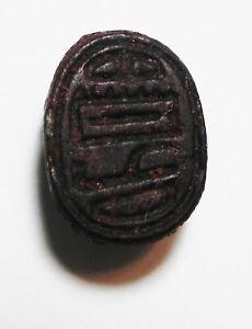 as10251 1300 B.c Zurqieh Ancient Egypt New Kingdom Glass Scarab