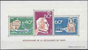 POLINESIA-FRANCESA-COLECCIoN-HOJA-N-1-NEUF-LUXE-GOMA-ORIGINAL-MNH