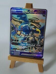 Shadow-Trio-proxy-Custom-Pokemon-Card-dans-HOLO-MEW-MEWTWO-LUGIA