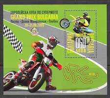 BULGARIA 2009 Moto/Biciclette/GP/RACING 1v M/S n24429