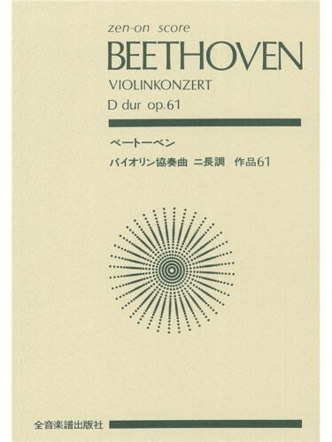 61 Score Violin SHEET MUSIC BOOK Violin Concerto In D Op Beethoven