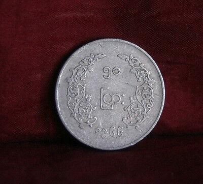 MYANMAR BURMA SET 5 COINS 1 5 10 25 50 PYAS 1966 AUNG SAN UNC