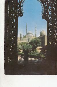 BF27199-salah-el-din-citadel-cairo-egypt-front-back-image