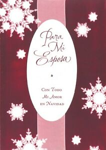 American greetings spanish christmas card a wife is someone so image is loading american greetings spanish christmas card a wife is m4hsunfo