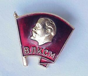 Pin-back Soviet  pin badge Komsomol Pioneer badge