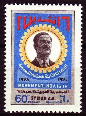 Nett Syrien Syria 1979 ** Mi.1425 Umsturz Revolution President Präsident Assad Dinge FüR Die Menschen Bequem Machen Mittlerer Osten Syrien