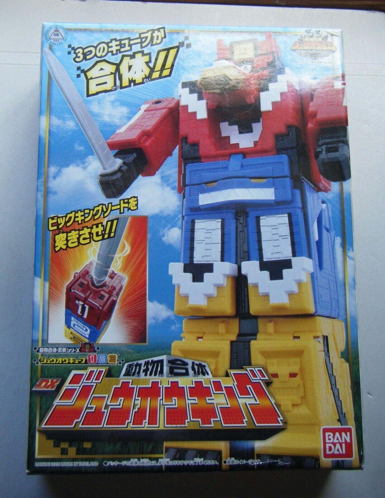Doubutsu Sentai Sentai Sentai Zyuohger - DX Zyuoh King 123