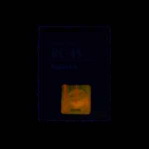 Original-Nokia-Akku-BL-4S-860mAh-2680-3600-6208-7100-7610-X3-02-Supernova