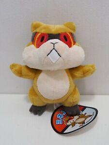 Musharna Pokemon Center 2010 Original OA Plush Stuffed Toy Doll Japan Munna
