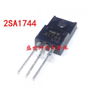 2SC4544 TRANSISTOR TO-220F