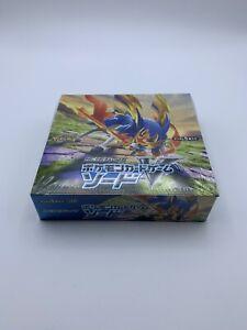 UK Seller s Pokemon Rebel Clash S2 Japanese Booster Pack