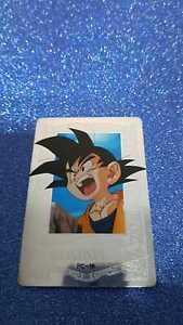 DRAGON-BALL-Z-CARDDASS-RAMI-CARDS-PLATINUM-CARD-ANO-1994-PC-16