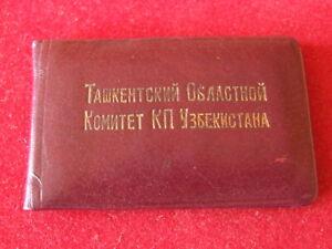 Ausweis-UdSSR-Beamter-Partei-Sekretaer-Usbekistan-Taschkent