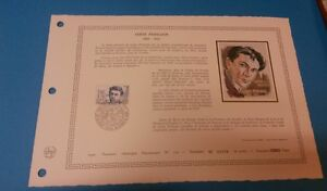 FRANCE-DOCUMENT-ARTISTIQUE-YVERT-2227-LOUIS-PERGAUD-ECRIVAIN-1982-L643