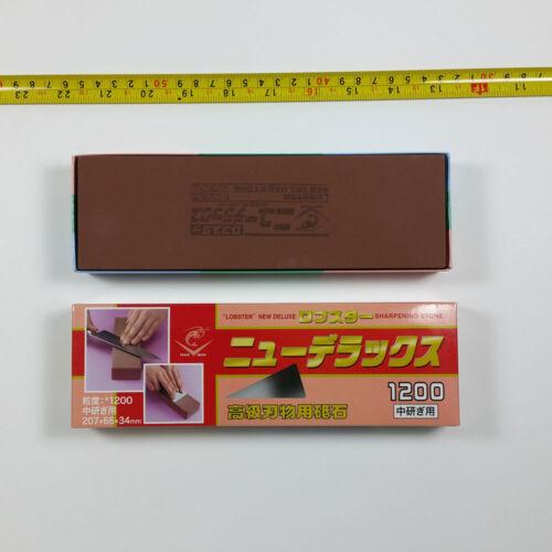 Le Japon fait Sharpener Stone Homard Deluxe Water Stone IG-420 Naniwa #1200