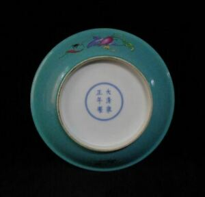 """Fine Chinese Old Hand Painting Green Glaze Porcelain Plate """"YongZheng"""" Mark"""