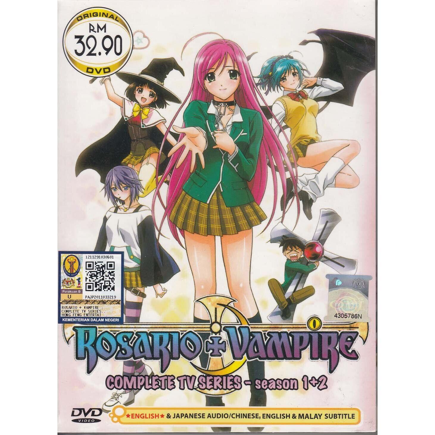 Abrechnung Sale. ROSARIO + VAMPIRE Season 200+20 Anime DVD ...
