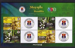 2021 Philippine 450th City of Manila, Andress Bonifacio Shrine Generic sheet NH