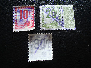 FRANCE-timbre-yvert-et-tellier-colis-postaux-n-10-a-12-obl-A14-stamp-french