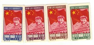 Stamp-Fantastic-series-of-china-stamps-mao-tse-tung-1950