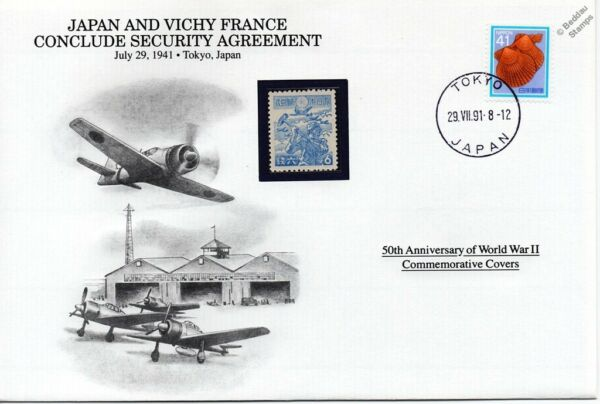 Wwii 1941 Japan Vichy France Security Agreement Stamp Cover