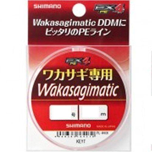SHIMANO WAKASAGI PE LINE Wakasagimatic EX4 60m White PL-W40K  Fishing LINE