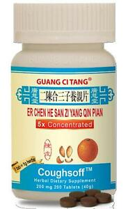 Guang-Ci-Tang-Er-Chen-He-San-Zi-Yang-Qin-Pian-Coughsoff-200-mg-200-ct