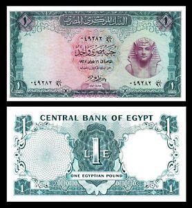 EGYPT-1-Pound-EGP-1967-P-37-XF-gt-TUTANKHAMEN